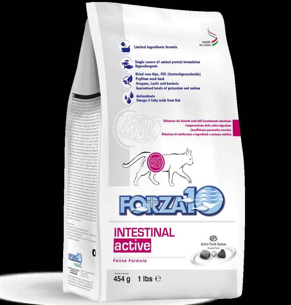 Forza10 Intestinal Active корм для кошек при проблемах пищеварения и диареи