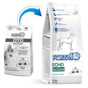 FORZA10 ACTIVE OTO - ECHO линия Актив Форца10 старый и новый мешок