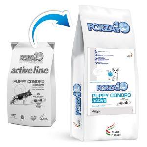 FORZA10 ACTIVE Puppy Condro старый мешок и новый мешок