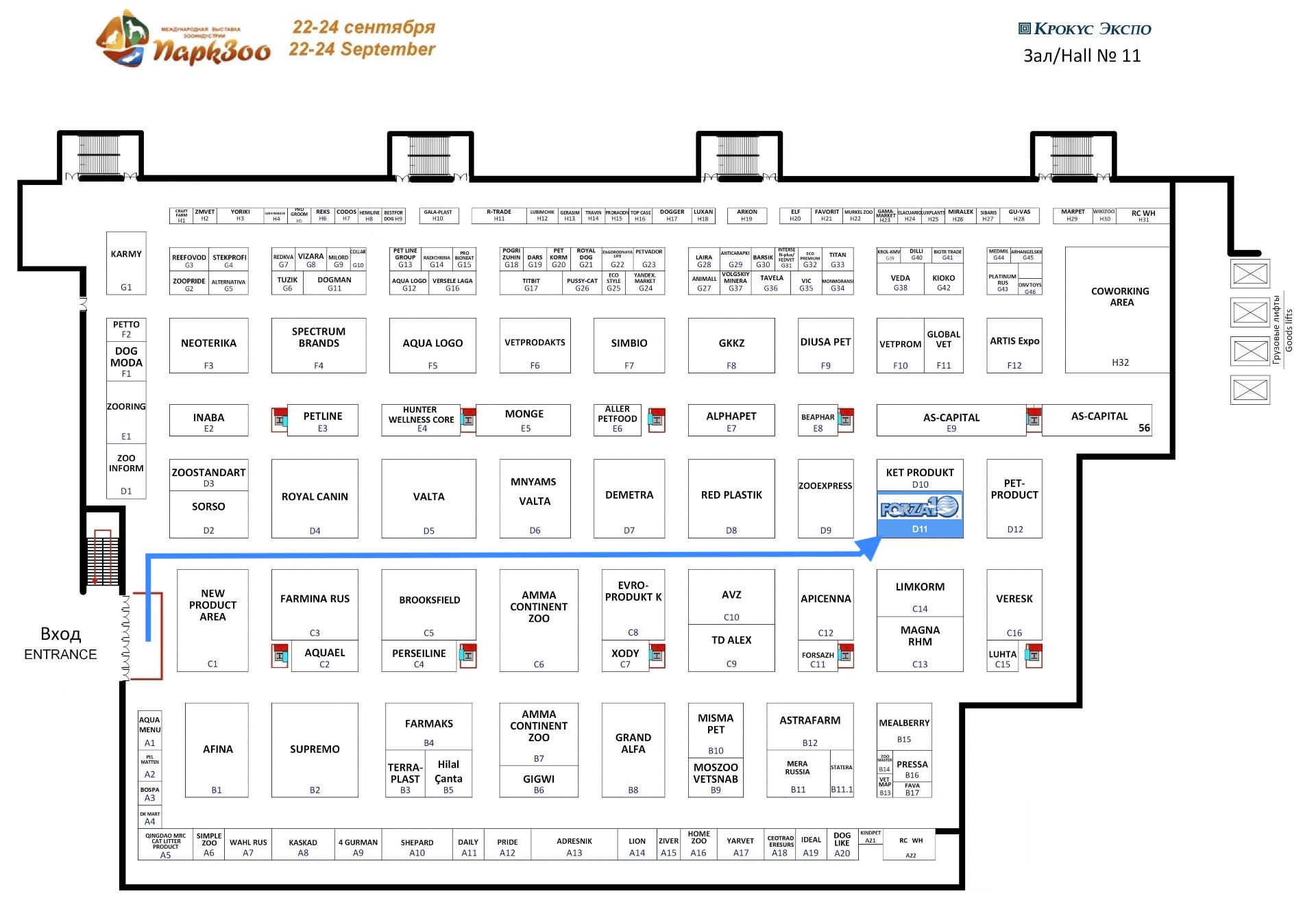 Схема расположения стенда Forza10 на выставке ПаркЗоо 2021
